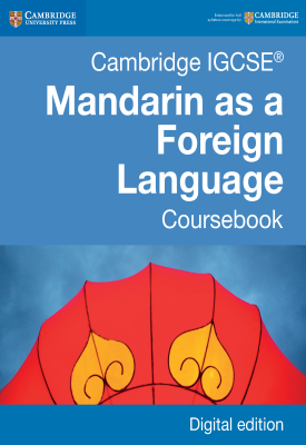 Cambridge IGCSE Mandarin as a Foreign Language Coursebook | Martin Mak, Xixia Wang, Ivy Liu | Cambridge