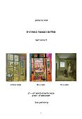 """תולדות האומנות המודרנית המאה ה - 19 - 2 יח""""ל"""