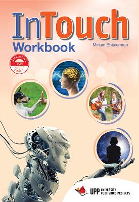 InTouch Workbook | Miriam Shtaierman | UPP