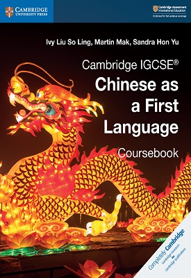 Cambridge IGCSE Chinese as a First Language Coursebook | Ivy Liu So Ling, Martin Mak | Cambridge‎