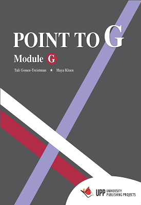 POINT TO G Module G | Tali Gonen-Treistman, Haya Kleen etal | UPP