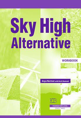 Sky High Alternative - workbook | Anya Norman with Ruth Shemesh | Eric Cohen Books