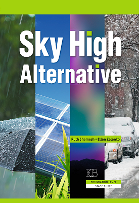 Sky High Alternative - Student's Book | Ruth Shemesh, Ellen Zelenko | Eric Cohen Books