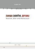 נאציזם , מלחמה ושואה