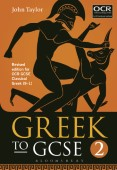 Greek to GCSE: Part 2