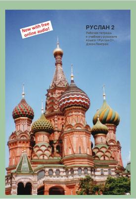 Ruslan Russian 2 Workbook | John Langran | Ruslan Limited