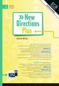 New Directions Plus SB
