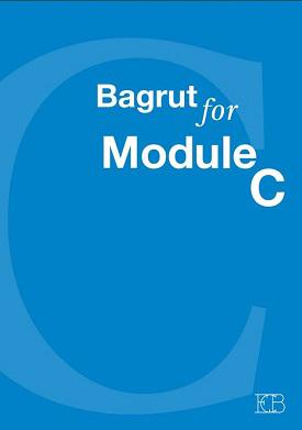 Bagrut for module C | Su Lapidot | Eric Cohen Books