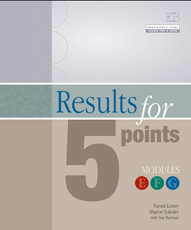 Results For 5 Points - StudentBook | צוות כותבים | Eric Cohen Books