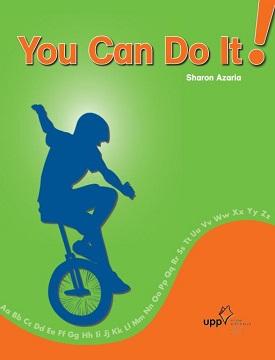 You Can Do It | Sharon Azaria | UPP