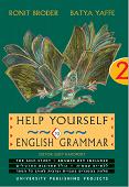 HELP YOURSELF TO ENGLISH GRAMMAR 2