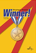 Winner - Student Book