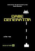 פרויקט גמר - Game Generator