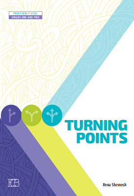 Turning Points Student Book | Rena Shemesh | Eric Cohen Books